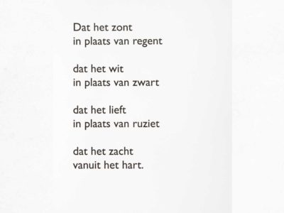 zwart wit poezieposter